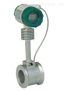 LUGB鍋爐蒸汽渦街流量計