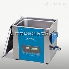 智能控制超声波清洗机