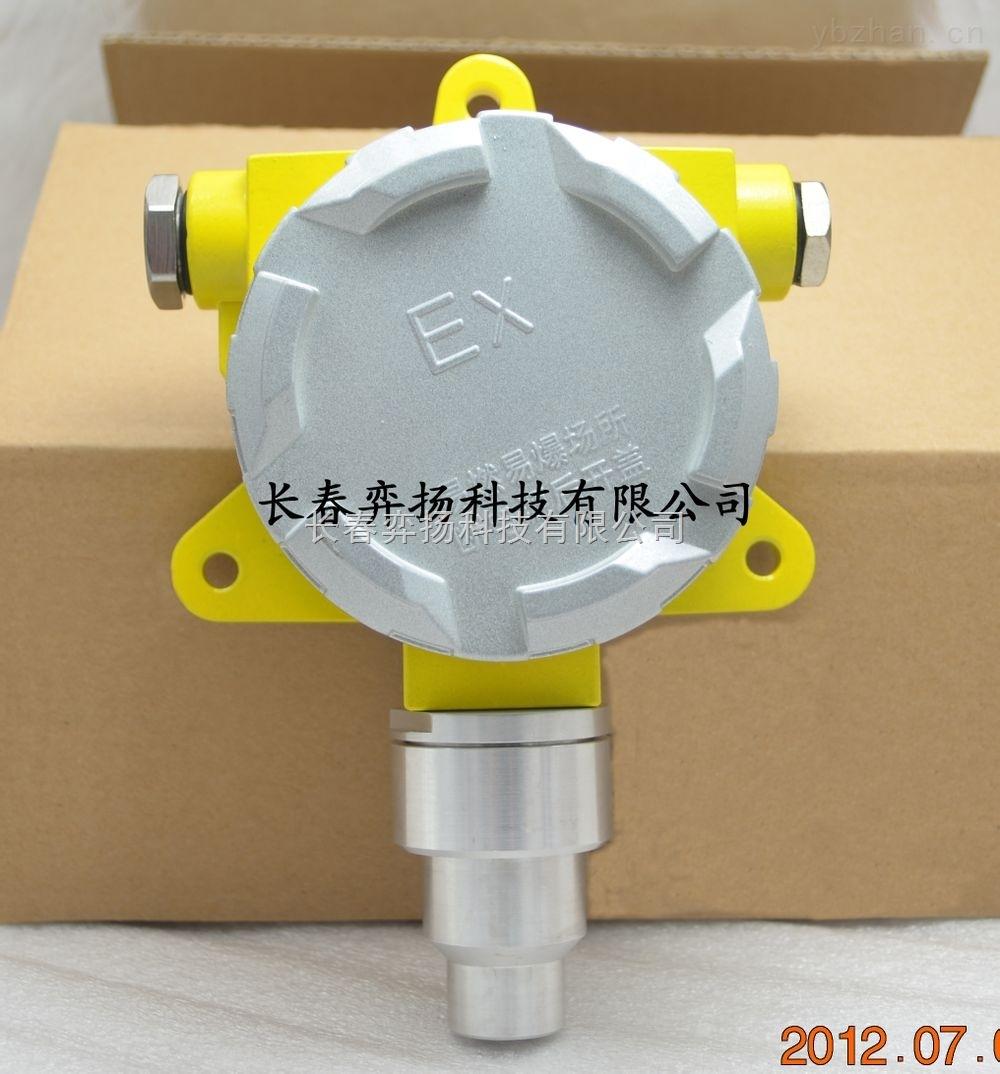 冷库专用氨气检测报警器