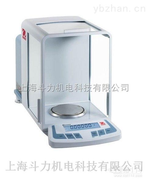 高精度電子天平廠家-0.1克電子天平廠家直銷【十分之一電子天平廠家】