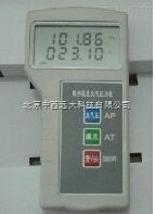 库号:M398810-温湿度大气压力表/大气压力计(带RS232接