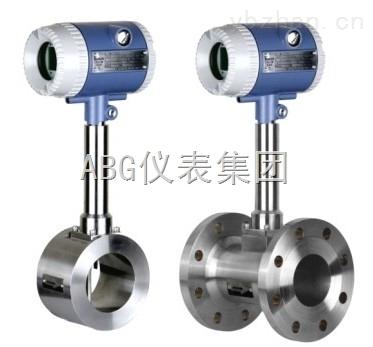 小口徑飽和蒸汽流量計