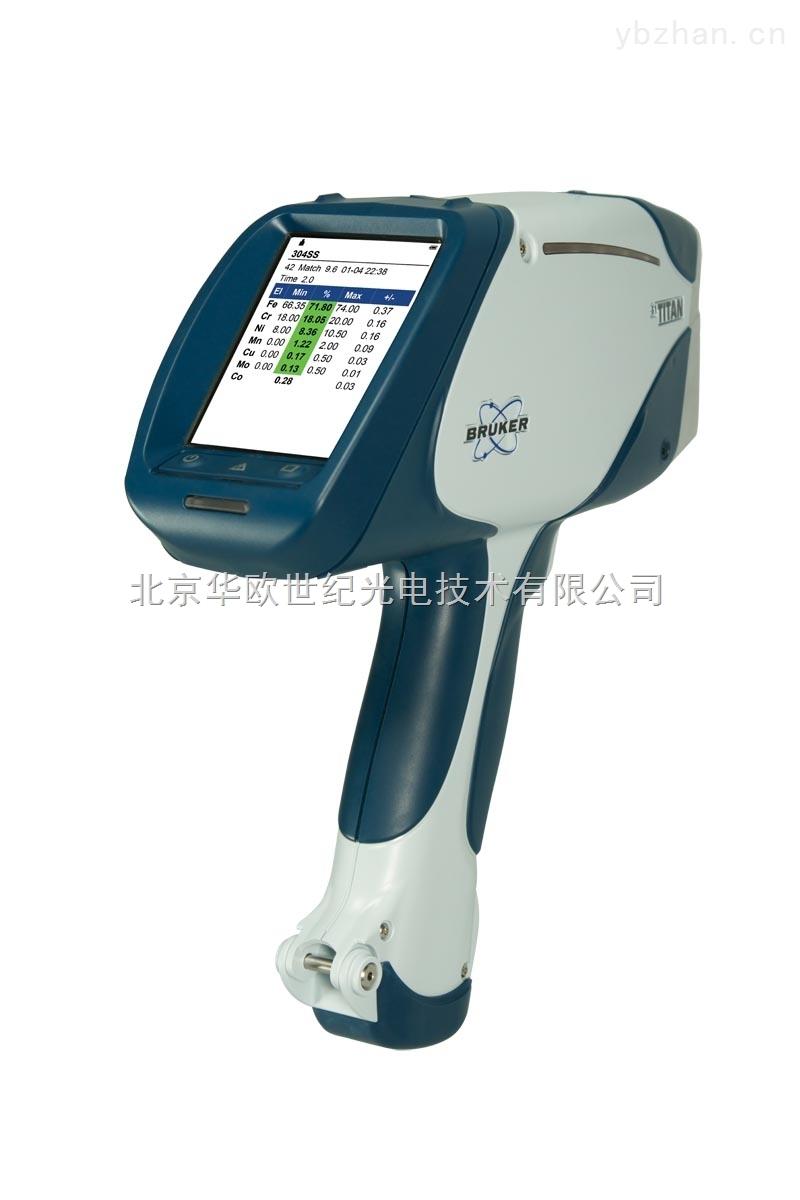S1 TITAN 500-手持式熒光合金分析儀