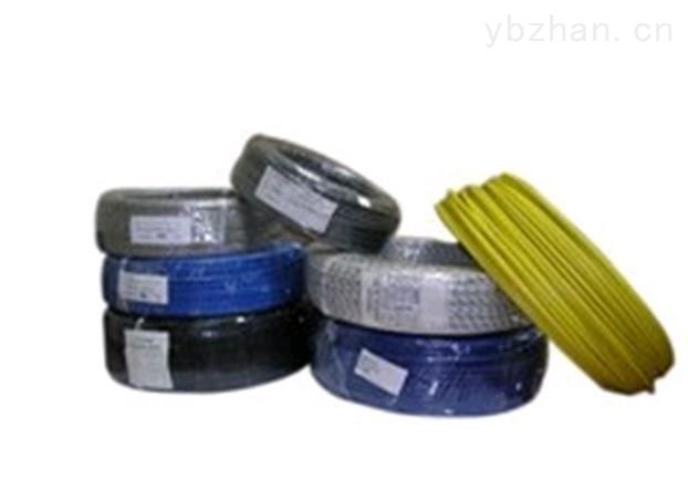 KX-HA-FPGP补偿电缆
