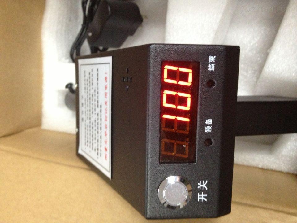 铁水测温仪