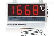 数?#36136;?#38050;水测温仪kz-300bg万用型 质量保证