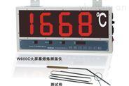 數字式鋼水測溫儀kz-300bg萬用型 質量保證