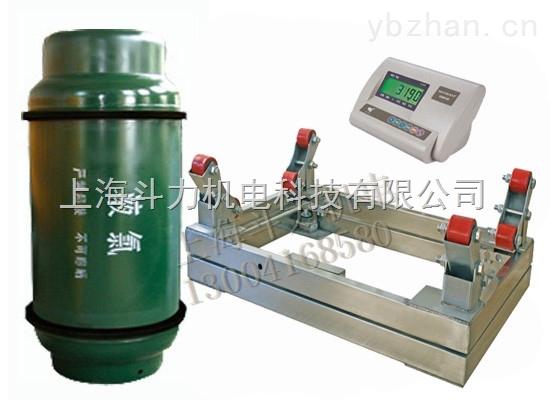 量程1T2T3T电子钢瓶电子秤价格