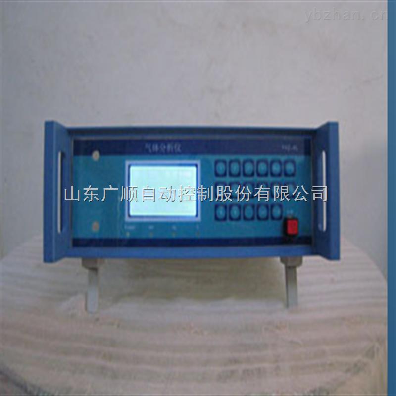 供应广顺GSH-2211型注样仪流动分析仪实验室分析仪