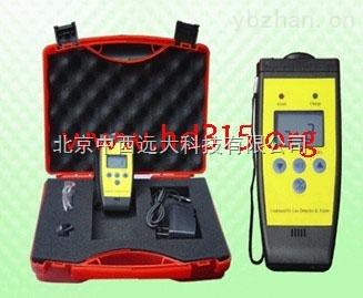 库号:M392845-便携式氢气检漏仪(进