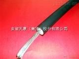 安徽YHF-35平方合成氯丁弹性体单芯橡套电焊机电缆