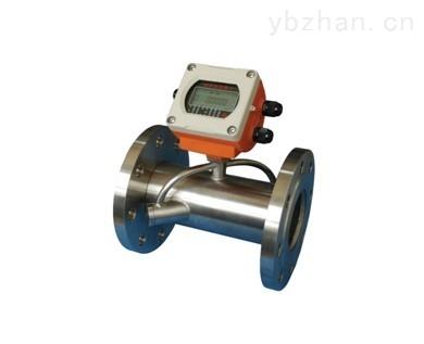 CSB-G-管道式超聲波流量計