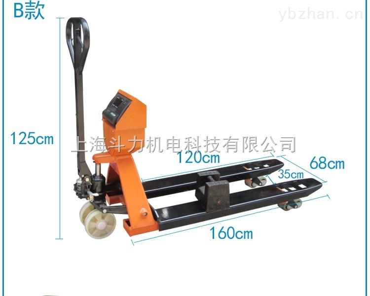 耀华A23P打印2吨电子地牛秤销售