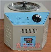 T150数显恒温油浴锅