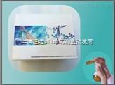 酶联免疫试剂盒实验代测,小鼠表皮生长因子(EGF)酶联免疫试剂盒实验代测