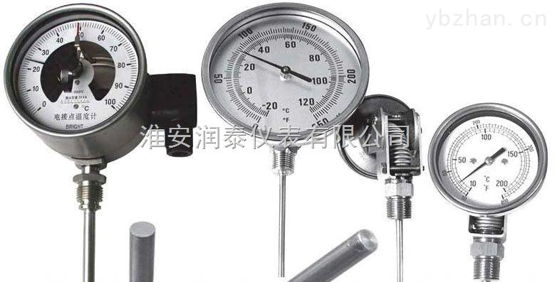 不锈钢温度计0~100℃