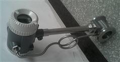 饱和蒸汽流量计锅炉蒸汽流量计高精度蒸汽流量