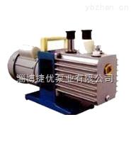 XZ型直聯式真空泵