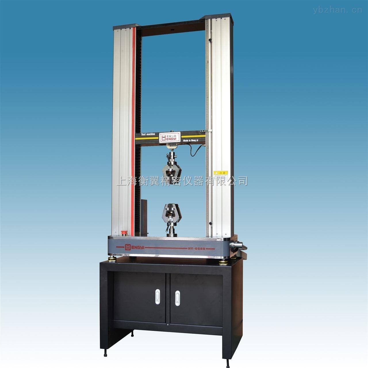 HY-0580-龍門式電子萬能材料試驗機