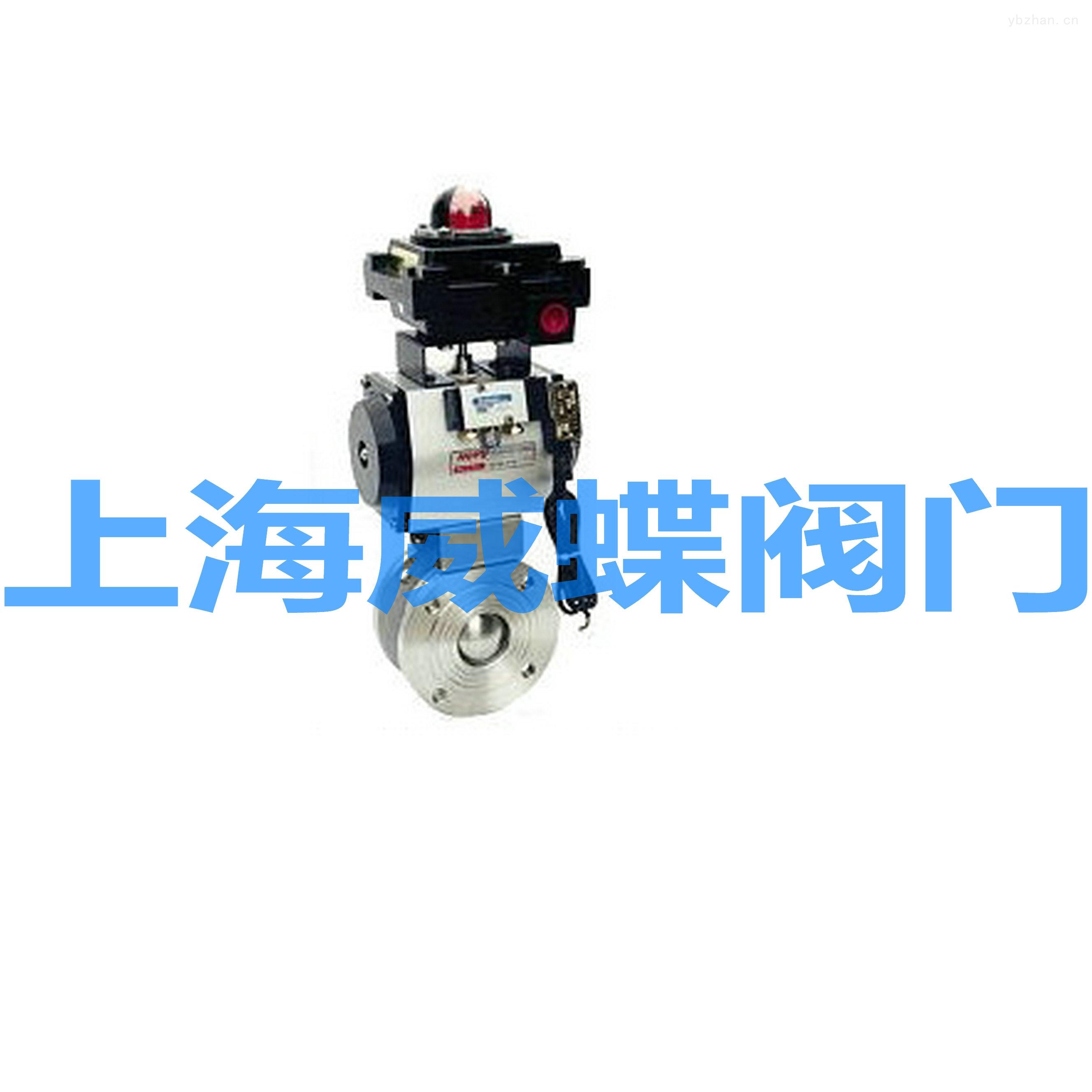 Q671F-氣動對夾式薄型球閥