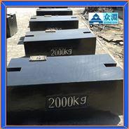 南通1吨砝码厂家通州1000kg平板砝码直销