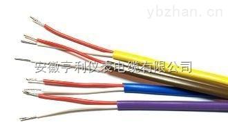高温补偿导线ZR-WC-FF直流1000V对绞组