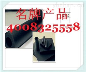 60mm橡塑板厂家货源