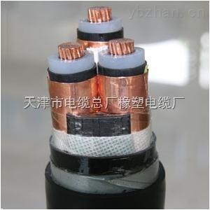 10KV交聯電力電纜3*70 YJV22電纜三芯70平方