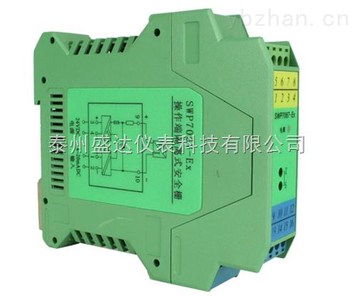 SWP8000-EX 重复式齐纳安全栅