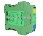 盛达热电阻输入隔离SWP-8000