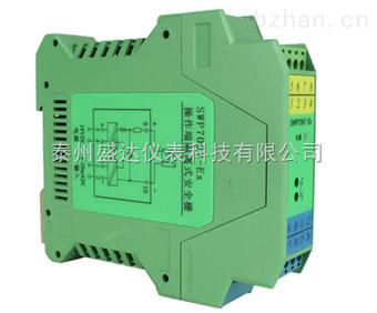 SWP-8000盛达热电阻输入隔离SWP-8000