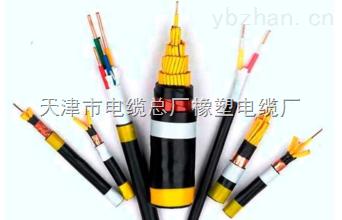 KVV3芯電線電纜 KVV銅芯控制電纜線