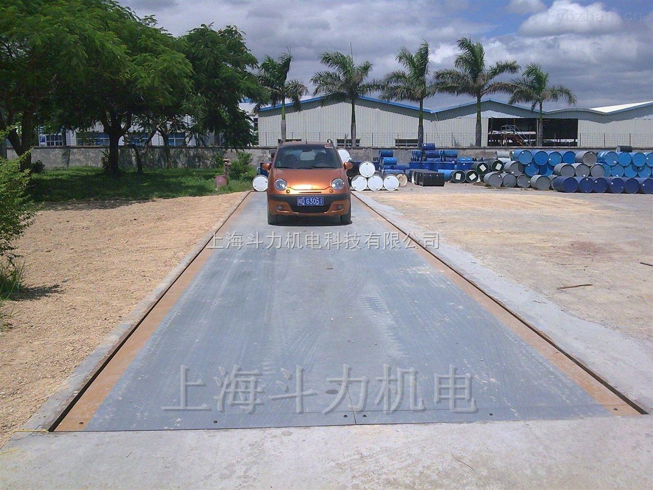 50吨汽车电子地磅青浦区销售