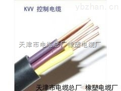 KVV銅芯控制電纜線750V-3*6生產廠家