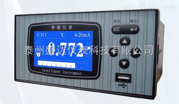 SH-1001温度记录仪