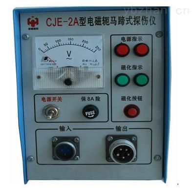 山东济宁启光CJE-2电磁轭探伤仪厂家直销 质量保证