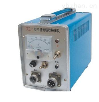310DC-电磁轭探伤机   济宁启光批发价格