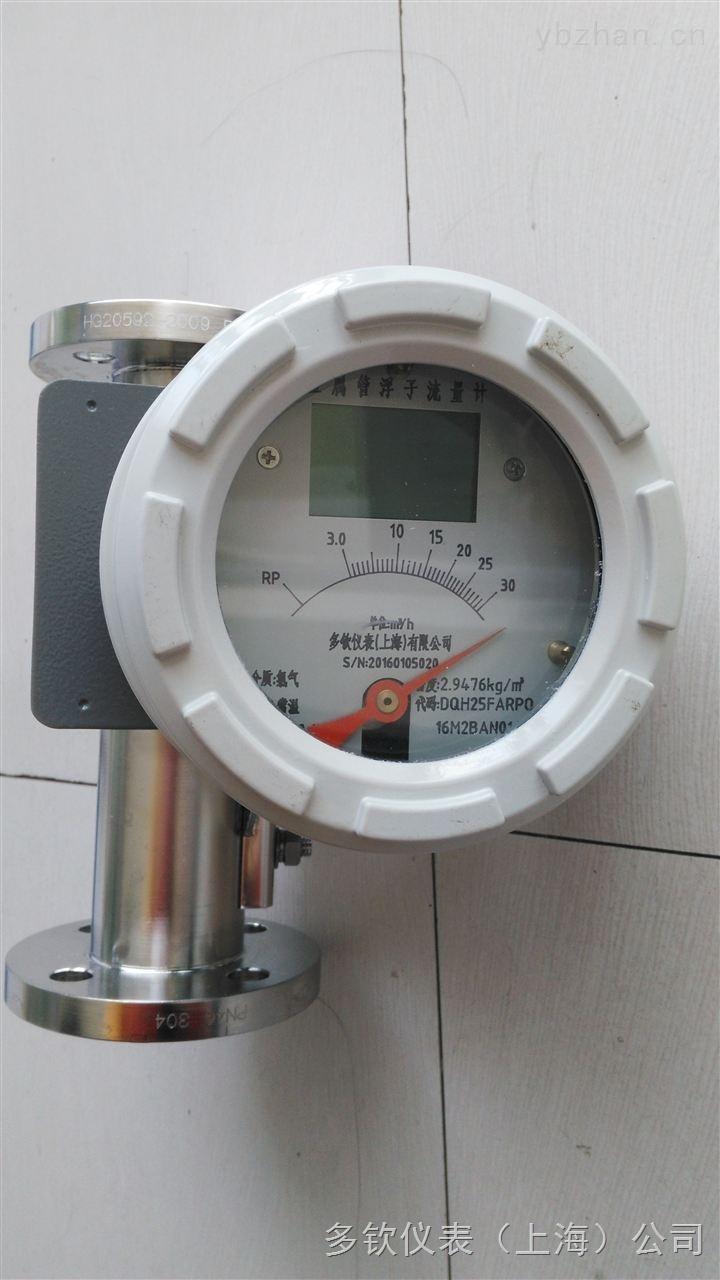 DQH-防腐型金屬管浮子流量計