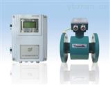 河北宏业分体式电磁流量计 4-20毫安输出信号 厂家直销