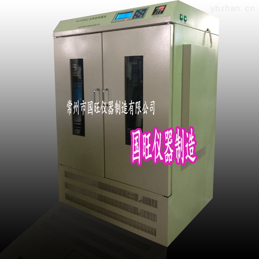 GW-4HSGZ-光照恒溫恒濕培養箱