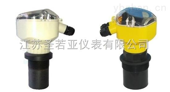 分体型超声波液位计价格优惠