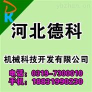沈阳康平县一体式超声波物位计|基本型磁翻板液位计|100%品质保证