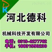 中牟巴氏硬度计江苏南通压痕式硬度计934-1型江苏南通的技术研究