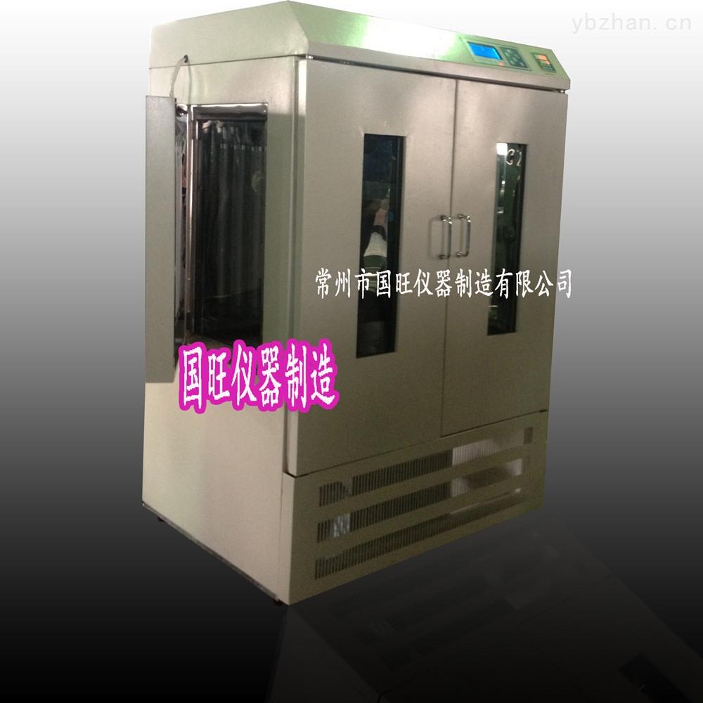 TS-211HSGZ-恒溫恒濕振蕩培養箱帶光照