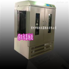 TS-211HSGZ恒温恒湿振荡培养箱带光照