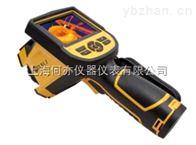 T4—手持式2米抗跌落专业型红外热像仪