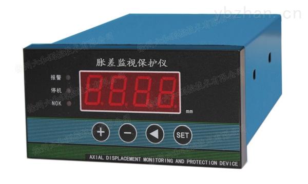 MLI-2005胀差监测仪