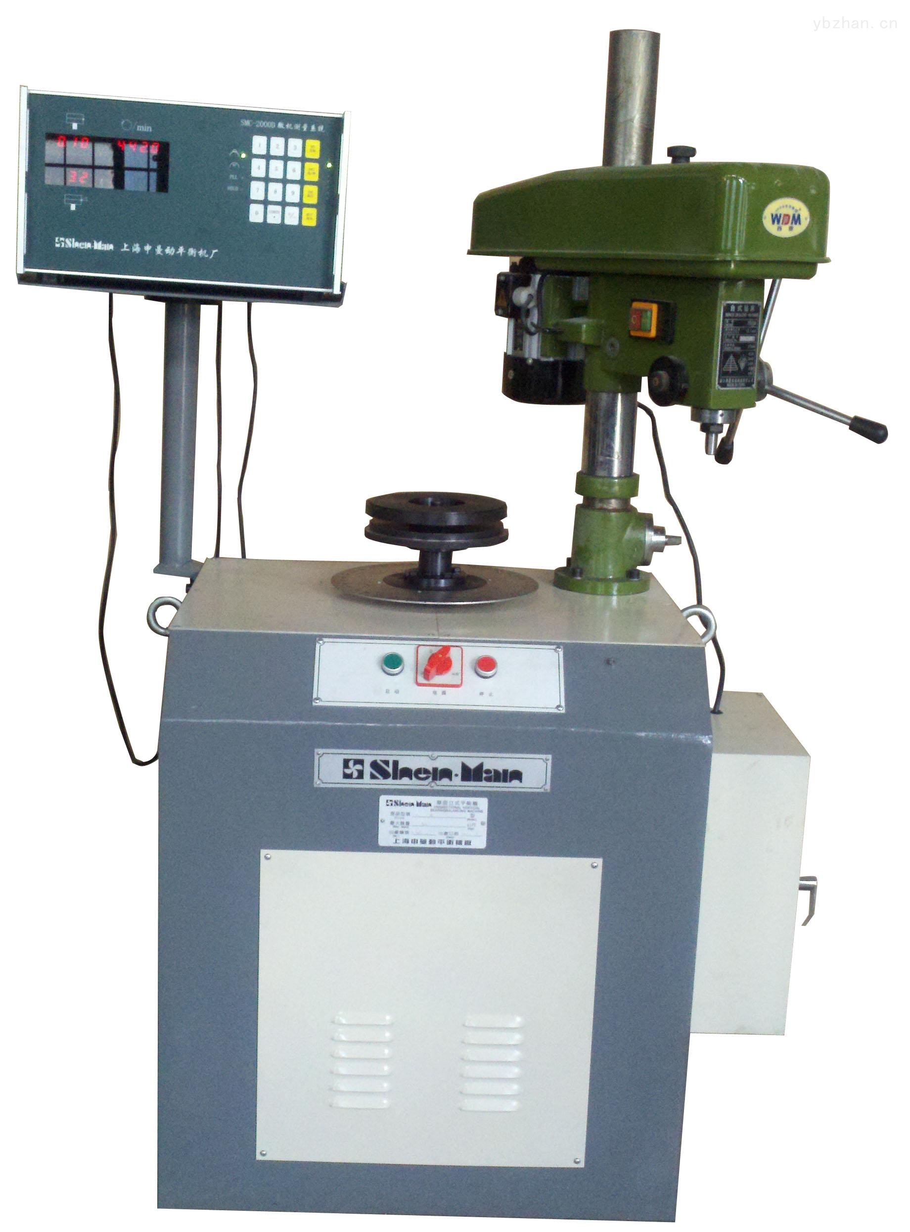 SC-4带钻床立式平衡机