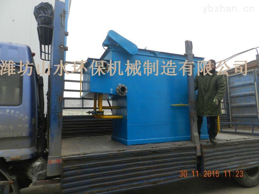 新民专业生产溶气式气浮机-山水环保机械