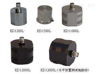 IC超低頻加速度傳感器
